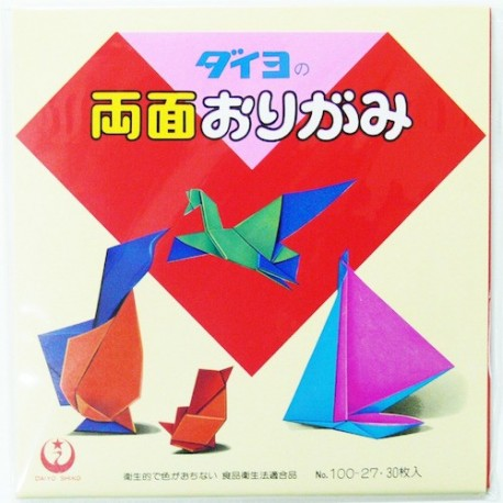 papier origami uni  double face  color paper 20 feuilles