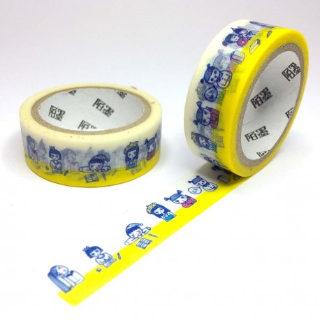 masking tape studi blue washi tape illustration bleu fond jaune  banc